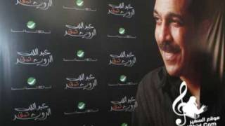 اغاني طرب MP3 آه يا زمن - عبدالله الرويشد تحميل MP3