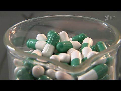 Вопрос жизненной важности: из-за границы будут ввозить лекарства, не зарегистрированные в России.