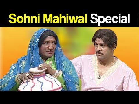 Khabardar Aftab Iqbal 2 August 2018 | Sohni Mahiwal Special | Express News