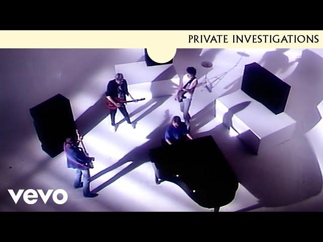Private Investigations - Dire Straits