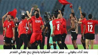 JO | Egypte 2-0 Australie