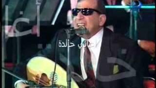 اغاني حصرية بلاش معاندة - 01 - سيد مكاوي تحميل MP3