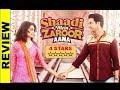 Movie Review: Shaadi Mein Zaroor Aana | Starring Rajkummar Rao, Kriti K | By Lovely Mehrotra