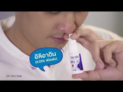 Mittel gegen Kopfschmerzen und Hypertonie