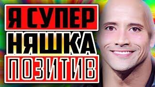 Лучшие приколы 2018. Русские приколы. Prikol video #19