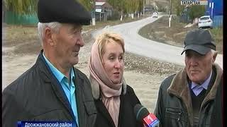 Что рассчитывают отремонтировать сельчане Дрожжановского района по программе самообложения