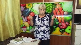 ДИЕТА ОГОРОДНИКА - ПОДВОЖУ ИТОГ. Ольга Чернова.