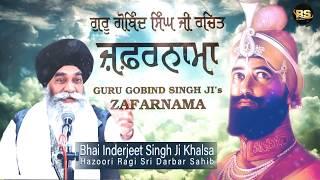 Zafarnama By Guru Gobind Singh Ji  Bhai Inderjit Singh Ji Hazoori Ragi Sri Darbar Sahib