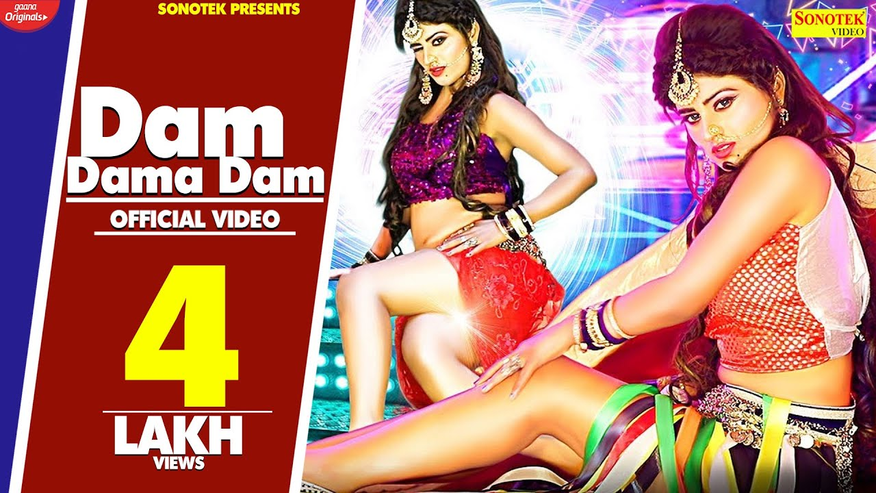 Dam Dama Dam   Himanshi Goswami   MK Sisters  SK Bibba   New Haryanvi Songs Haryanavi 2020   Sonotek Video,Mp3 Free Download