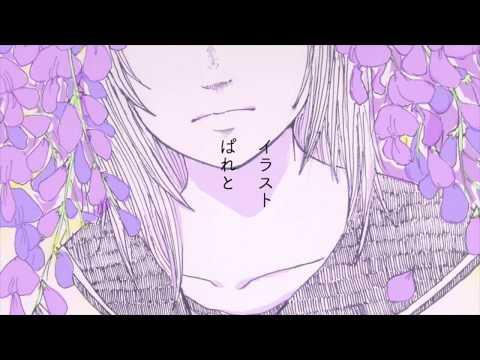 私の愛した君 / feat. IA