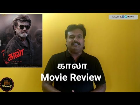 Kaala Movie Review in Tamil by Filmi craft | Rajinikanth|Pa.Ranjith