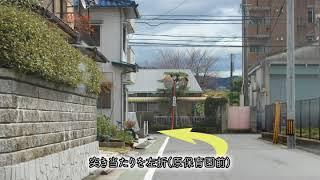 国道183号線 南方面〜