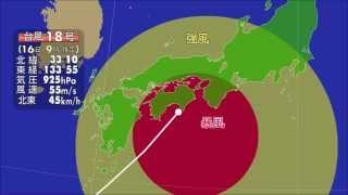 伊勢湾台風の大きさを近年日本を襲った主な台風と比較してみた
