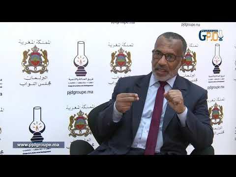 عبد المجيد جوبيج، الاستراتيجية الوطنية للتشغيل بالمغرب
