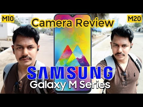 Samsung M Series M10 and M20 Full Camera Review | in Telugu