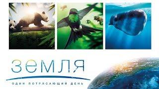Trailer_rus