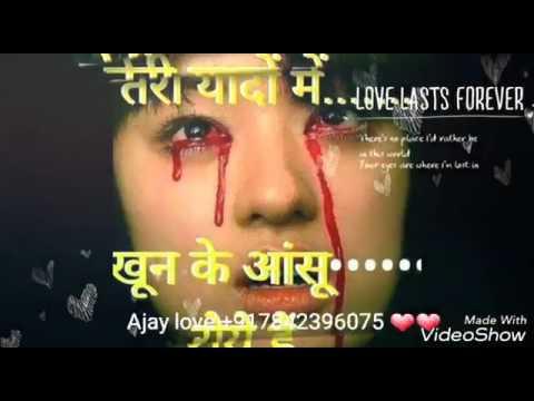 Rohit DJ Navata Saharsa  9709686506
