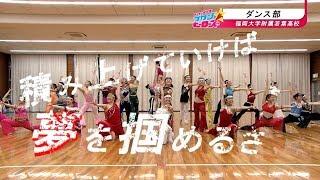 2019年01月09日(水) 22:48~放送