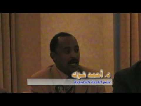 Press conference on doctors strike in Sudan (8)
