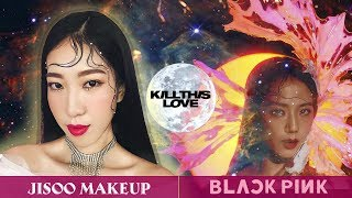 Kill This Love - Jisoo Inspired Makeup [Vanmiu Beauty]