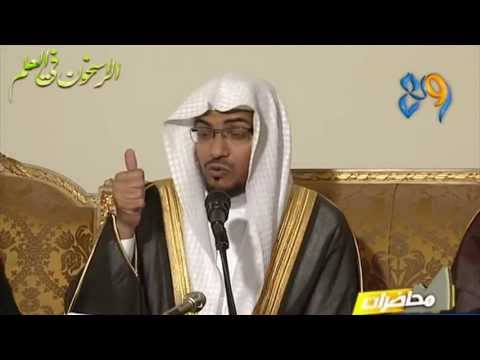 أعظم ما يوعظ المرء به ــ الشيخ صالح المغامسي