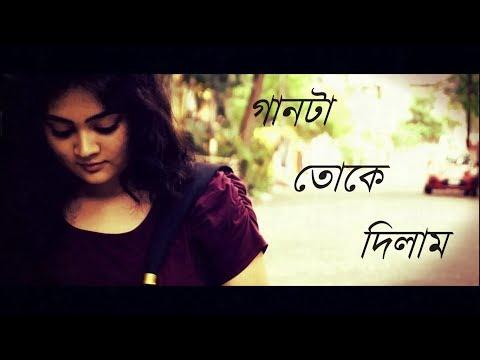 Ganta Toke Dilam - Music Video[HD] by Argha Banerjee