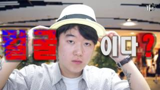 [KANGOL X GANGSEO BROS] EPISODE.7/1 Look so Fresh!(패션의완성은 얼굴이다!?)