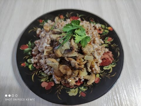 Гречневая каша с грибами от Луча Buckwheat porridge with mushrooms 香菇荞麦粥 Buchweizenbrei mit Pilzen