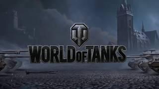 World of Tanks٭ Emil 1 самый лучший боробанный тяж,  ворлд оф танкс