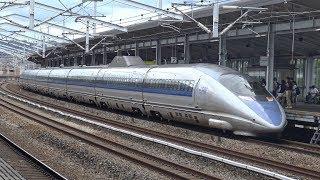4KJR山陽新幹線こだま500系新幹線福山駅発車