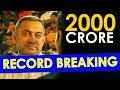 Aamir Khan's DANGAL 2000 CRORE | Aamir Khan