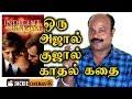 Indecent Proposal  (1993) Hollywood movie Review in Tamil by Jackiesekar | #jackiecinemas