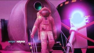 Полет на Марс (проект