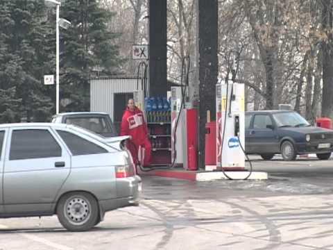 Welches Benzin für bensopily die Windstille nötig ist