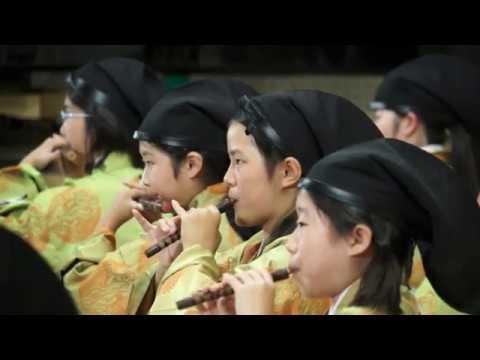 Yahagikita Elementary School
