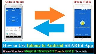 SHAREit App Android TO IOS Iphone (Iphone se Android Phone me Photo Kaise Bhejte Hai