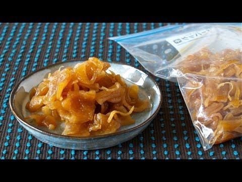 How to Make Harihari-Ni (Simmered Crunchy Daikon Radish) Recipe 大根のハリハリ煮 (簡単常備菜) レシピ