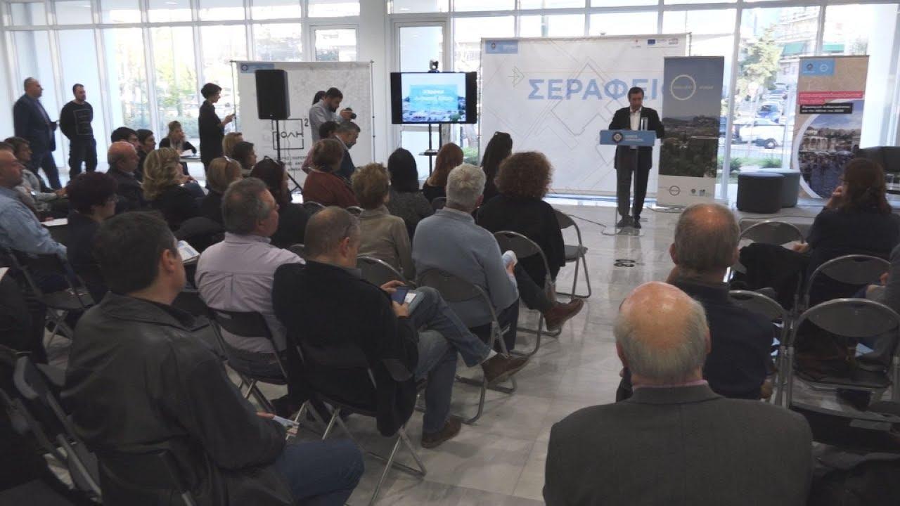 """Εκδήλωση για τα τρία χρόνια λειτουργίας του Προγράμματος """"Ανθεκτική Αθήνα"""""""