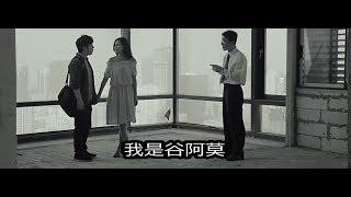 #560【谷阿莫】5分鐘看完2017無法懷孕就發現殺人犯的電影《記憶大師》