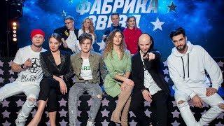 «Новая Фабрика звезд». 11-й отчетный концерт