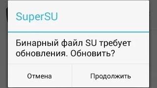 How to Solve SU Binary Occupied Error on SuperSU - Most Popular Videos