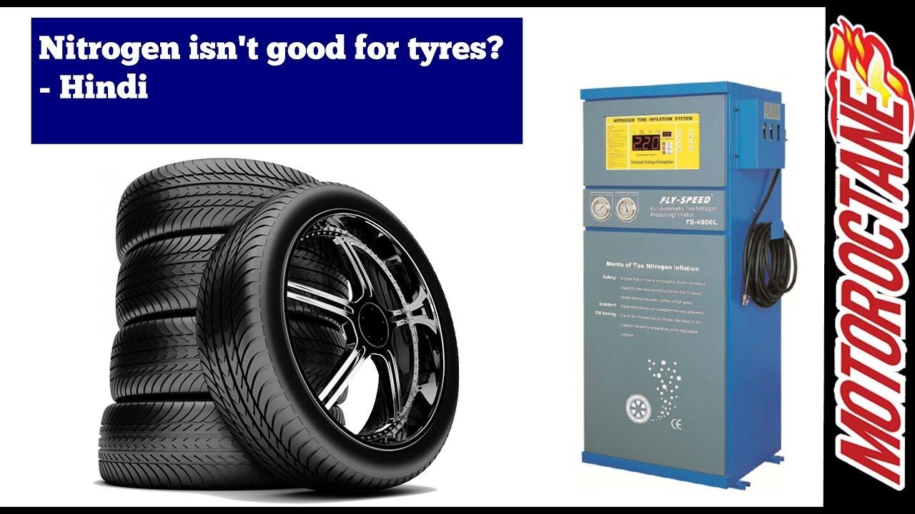 Motoroctane Youtube Video - Nitrogen in Tyres - Cheating - We tell you how! - ???? ??? ?????????
