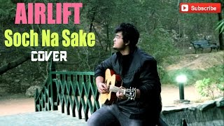 Soch Na Sake - Cover | Samarth Swarup [Airlift]
