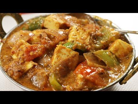 Kadai Paneer Recipe | Dhaba Style Kadai Paneer Masala with Gravy | Punjabi Kadhai Paneer