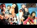 CHORON KE GHAR CHOR (1996) - SHAAN & SHAHIDA MINI - OFFICIAL PAKISTANI FULL MOVIE