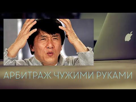 Как заработать гривны в интернете без вложений