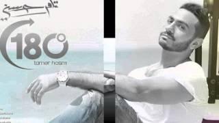 تحميل اغاني Tamer Hosny ... Al Ouada Etfakit | تامر حسني ... العقده اتفكت MP3