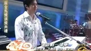 東方快車 (搖滾東方) - 第40屆金馬獎表演 LIVE_2003/12/13 (完整版)