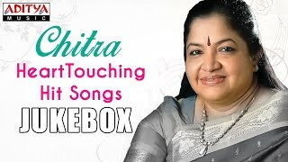 Chitra Heart Touching Telugu Hit Songs ►Jukebox