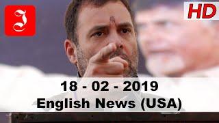 News English USA 18th Feb 2018